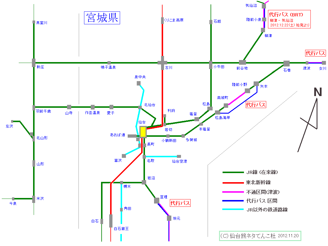 2012_1120map.png
